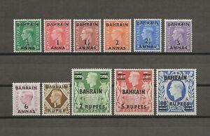 BAHRAIN 1948-49 SG 51/60A MINT Cat £100