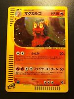 Pokemon Card Japanese  Magcargo Holo - Skyridge Split Earth #20/88