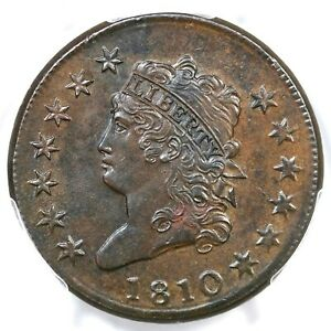 1810 S-284 R-3 PCGS MS 62 BN Classic Head Large Cent Coin 1c