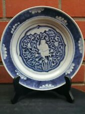 Assiette chinoise,Porcelaine chinoise,porcelaine chine,signé,double cercle