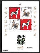 China 2018-1 New Year of the Dog Yellow S/S Gift Zodiac Animal 狗年 贈送版