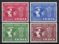 INDIA #223-26 MINT, VF, NH - PRICED AT 1/2 CATALOG!