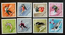 Francobollo UNGHERIA / Stamp HUNGARY - MAGYAR - YT n°1938 à 1945 n (Cyn17)