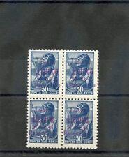 LITAUEN(LITHUANIA) PANEVEZYS MI 8c**F-VF NH 30K BLOLK X 4, BLUE, LILAC O'PT $135