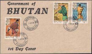 BHUTAN, 1968. First Day  Flood Relief B5-7