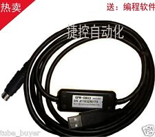PRO-FACE GPW-CB03 touch screen download cable USB-GPW-CB02 NEW