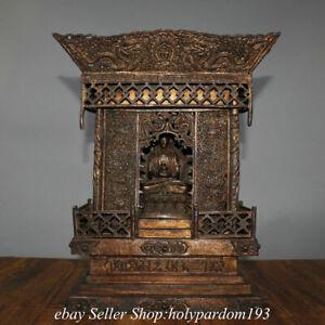 "15.8"" Old Tibet Tibetan Bronze Buddhism Buddha Temple Shrine Statue"