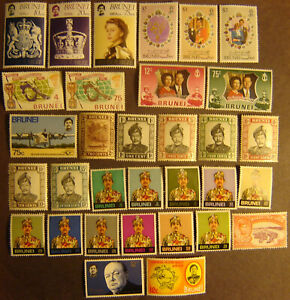 Brunei 32 Different Mint Never Hinged F-VF