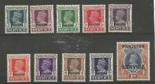 PAKISTAN GVI 1947 MINT SELECTION TO 1r CAT £25+