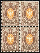 Imperial Russia, Block of four of Scott# 38, Michel# 36, MHOG/MNHOG