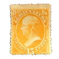 US Scott #O7 OG Mint Stamp Cat $950