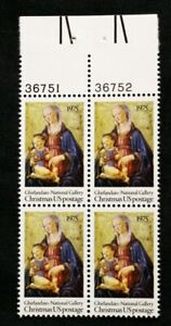 US Plate Blocks Stamps #1579 ~ 1975 MADONNA & CHILD 10c Plate Block of 4 MNH