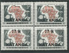 KATANGA (1960 Mi#4-5, #52-65 10th Technical Committee OVP) MNH SuperB C.V. € 65