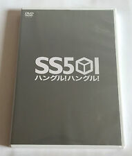 SS501 Hangul Hangul JAPAN EDITION DVD 2007 K-POP Korea