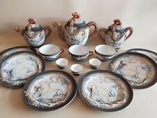 Kutani décor Dragon - Service thé café porcelaine japonais 3 tasses 6 assiettes