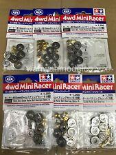 Tamiya 95311 1/32 Mini 4WD 13mm Diamemter Guide Roller Ball Bearings II  6 pcs