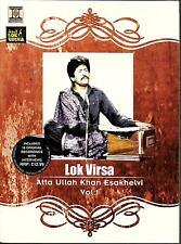 ATTA ULLAH KHAN ESAKHELVI VOL :1 LOK VIRSA - NEW PUNJABI SONGS DVD