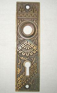 Ornate Antique Brass Eastlake Door Back Plate Architectural Escutcheon #4860