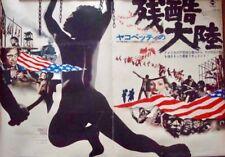 GOODBYE UNCLE TOM Japanese B1 movie poster A SEXPLOITATION GUALTIERO JACOPETTI