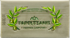 Greek Traditional Pure Olive Oil Soap Papoutsanis 125gr