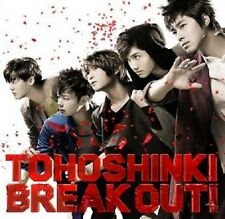 KPOP TVXQ DBSK Tohoshinki BREAK OUT! Type A (CD + DVD) [Promo]