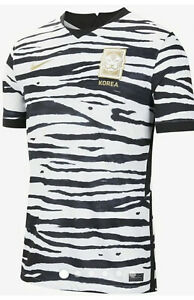 Nike Dri-Fit South Korea White Black Soccer Jersey Shirt 3XL Zebra CQ9158