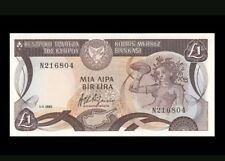 1982 Central Bank Cyprus 1 Pound Lira GEM UNC <P-50>