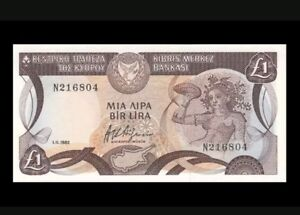 1982 Central Bank Cyprus 1 Pound Lira GEM UNC <P-50>
