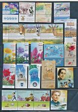 ISRAEL 2018 COMPLETE YEAR SET OF STAMPS & S/SHEETS MNH