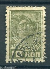 RUSSIE, RUSSIA 1929-32, timbre 429, METIERS, JOBS, oblitéré, VF used stamp