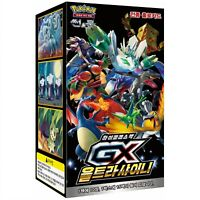 "Pokemon Card ""GX Ultra Shiny"" High Class 15 Packs Booster Box Korean Holo SM8b"