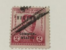 US Philippines stamp sc 485 - 2 cent 1945 victory commonwealth overprint