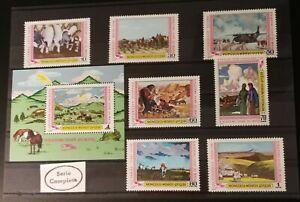 MONGOLIA año 1979 M. N. H. ANIMALES DE GRANJA 1020/26 7v. +H. B.