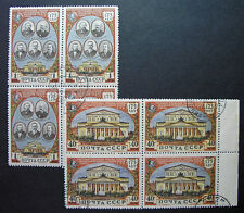 Russia 1951 1553-1554 CTO NH OG Russian Bolshoi Theater Block of 4 Set $138.30!!