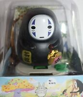 Solar Powered Inspired on No Face, Spirited Away Dancing Anime Bobble Head Decor