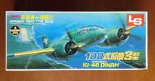Ki-46 Type 100-3 Commandant Recon Plane - LS 1/72 scale unassembled kit#A302:500