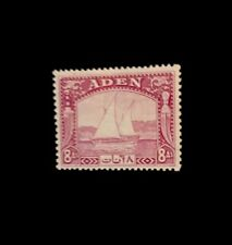 Aden SG 8 KGVI 1937 8 A Lightly Mounted Mint