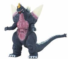 BANDAI Godzilla Movie Monster Series Space Godzilla JAPAN