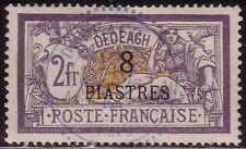 DEDEAGH - N°9 - TYPE MERSON - SURCHARGE 8 PIASTRE - OBLITERATION BLEU DEDEAGH.
