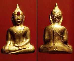 Phra Roop Lor LP SAI Nong Khai #SS283 Rare Collectible Amulet Antique Unique