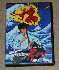 Carried by the Wind Tsukikage Ran Volume 2 Shocking Secrets DVD