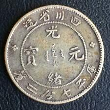 China Szechuan LM-351 (1898-08) Silver 5 Cents
