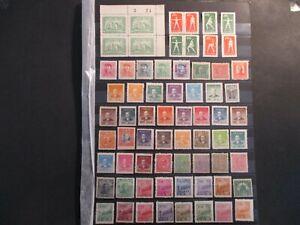 (Apr 003) China stamp mix, unused no gum