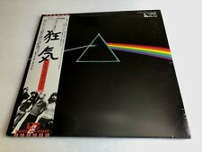 LP PINK FLOYD THE DARK SIDE OF THE MOON EMS-80324 JAPAN 1974
