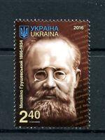 Ukraine 2016 MNH Mykhailo Hrushevsky Politicians Writers 1v Set Stamps