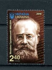Ukraine 2016 MNH Mykhailo Hrushevsky Politicians Writers 1v Set Stamps