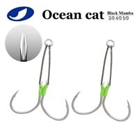 2 Pairs/Pack Assist Black Mamba Braided Jigs Slow Fast Fall Octopus Circle Hooks