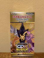 Tag Team All Stars GX Booster Box SM12a  Japanese Pokemon Sealed US Seller