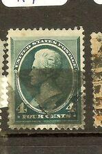 UNITED STATES (P1104B) 4C GREEN SC211 VFU