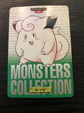 Pokemon Card Japanese Clefairy No. 035 Bandai Carddass Green 1996 EX